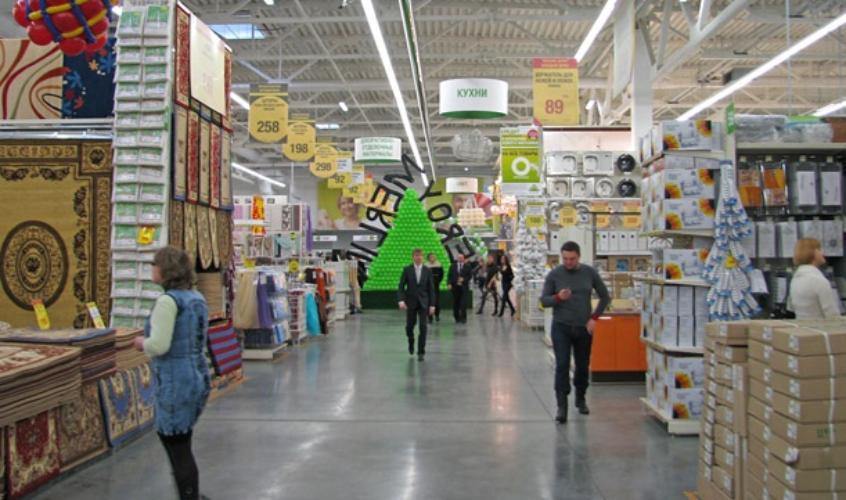 Леруа мерлен краснодар каталог товаров и цены 2015 официальный сайт