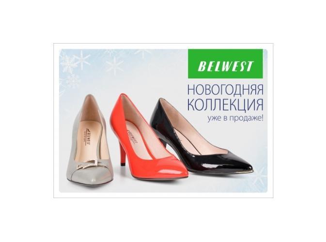 Магазины детская обувь рязань магазины