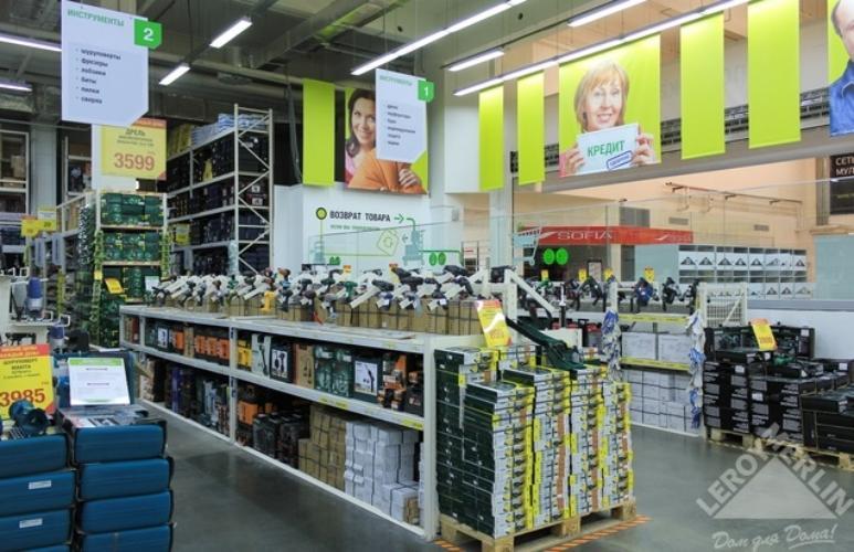 Леруа мерлен краснодар каталог товаров и цены официальный сайт краснодар