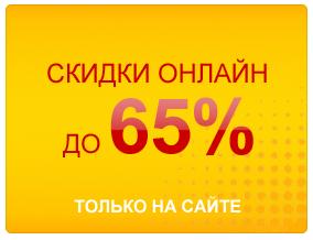 диваны 8 марта распродажа выставочных образцов москва